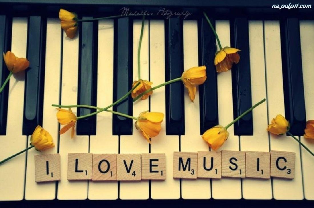 почему я люблю музыку